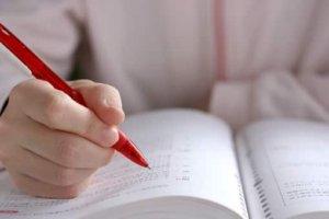 夏休みの勉強方法《大学受験》